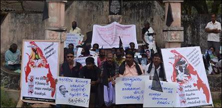 February 04 Black flag protest in Vavuniyaa