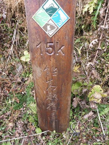 015,奇萊南華:能高越嶺道15K