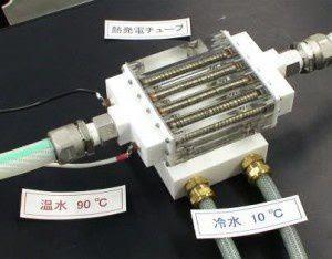 300x234xtuyaux-generer-electricite-eau-chaude-300x234.jpg.p.jpg