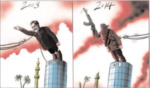 מפילים את סדאם מעלים את ISIS