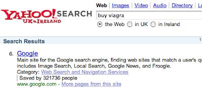 виагра viagra гугл google яху yahoo