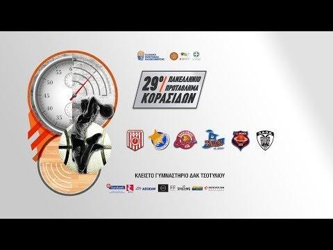 ΟΑ Χανίων-Εσπερος Πάτρας για το 29ο Πανελλήνιο Κορασίδων, σε live streaming και live score box από το Τσοτύλι