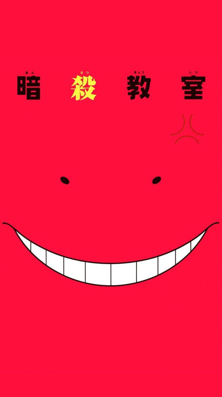 暗殺教室 Iphone壁紙画像 Androidスマホ壁紙 2 アニメ壁紙ネット