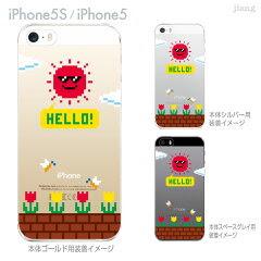 【iPhone5S】【iPhone5】【Clear Arts】【iPhone5sケース】【iPhone5ケース】【カバー】【スマホケース】【クリアケース】【クリアーアーツ】【Hello!】 47-ip5s-tm0030