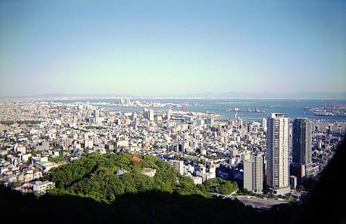 Kobe, again