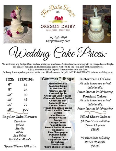 Wedding Cakes The Bake Shoppe   Oregon Dairy