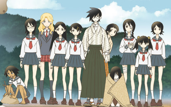 http://thenullset.files.wordpress.com/2009/02/sayonara_zetsubou-sensei.jpg