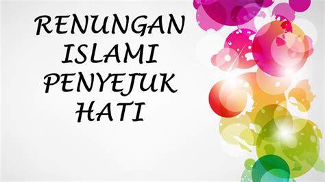 kata kata islami penyejuk hati pria