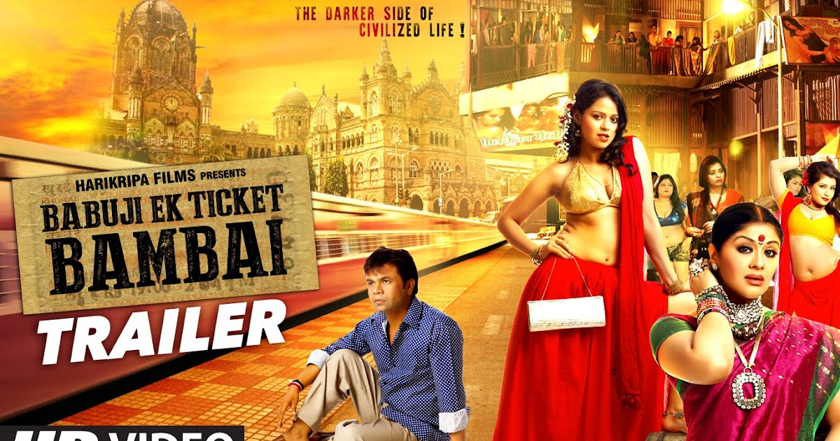 worldfree4u com babuji ek ticket bambai 2016 watch online hindi movie official trailer. Black Bedroom Furniture Sets. Home Design Ideas