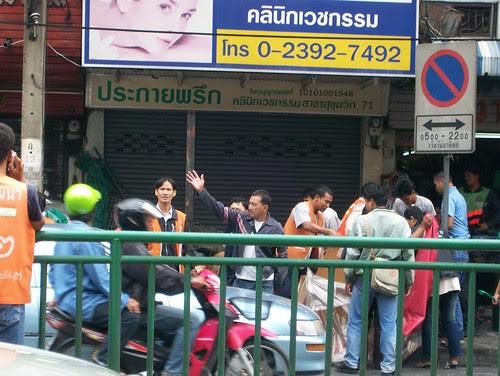2007-09 Accident Prakanong best
