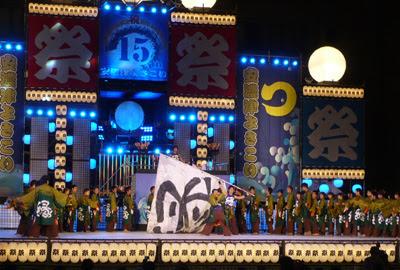 2012,2012津まつり,よさこい,安濃津よさこい,北海道大学縁