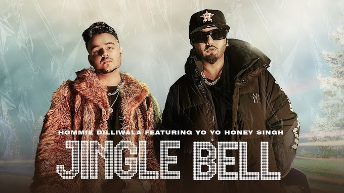 Jingle Bell Lyrics by Yo Yo Honey Singh and Hommie Dilliwala