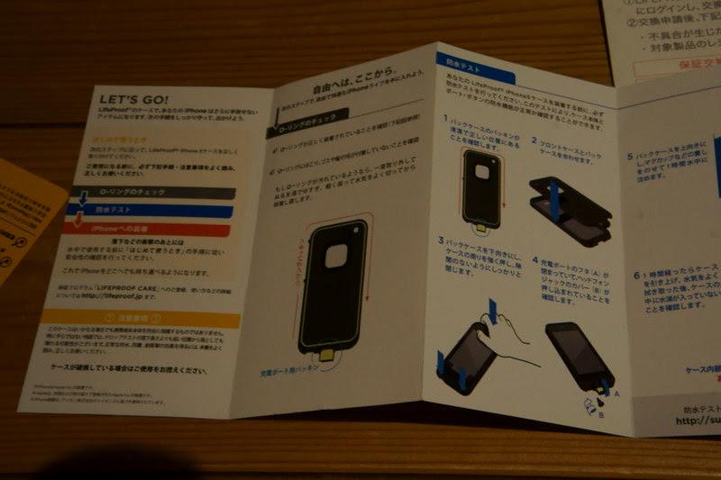 LifeProof fre iPhone 5 Case DSC04466