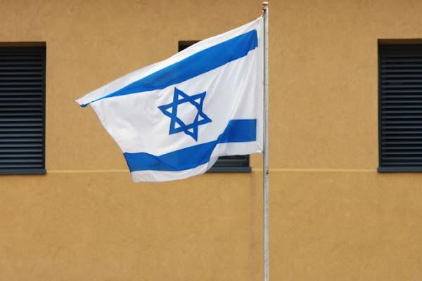 d4842e5b58bec جيروزاليم بوست  إسقاط طائرة مسيرة إسرائيلية فوق القنيطرة السورية