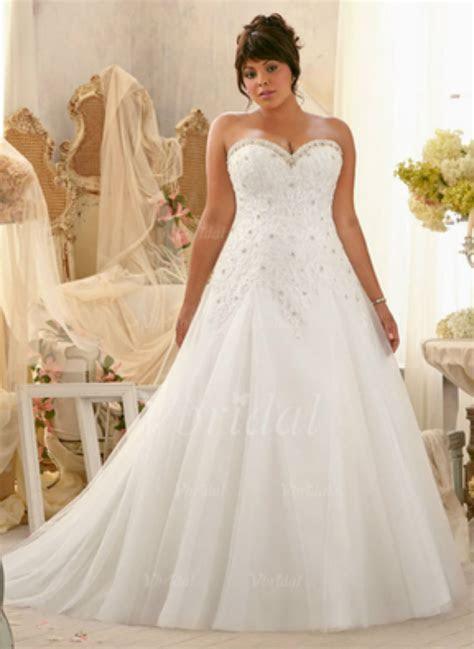 2015 Plus Size White/Ivory Bridal Gown Lace Wedding Dress