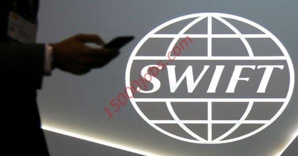 شركة سويفت للخدمات المالية تُعلن عن وظيفتين بدبي