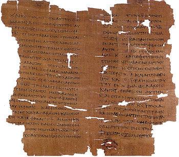 La Septuaginta o LXX que es la versión del Antiguo Testamento citada en el Nuevo Testamento