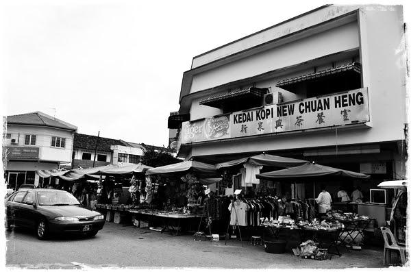 New Chuan Heng Coffee Shop