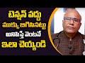 Dr CL Venkat Rao || ముక్కు బిగిసిపోవడానికి కారణాలు, ఎలా తగ్గించుకోవాలి