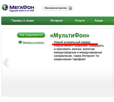 Screenshot_4_27_13_12_29_PM-2.png
