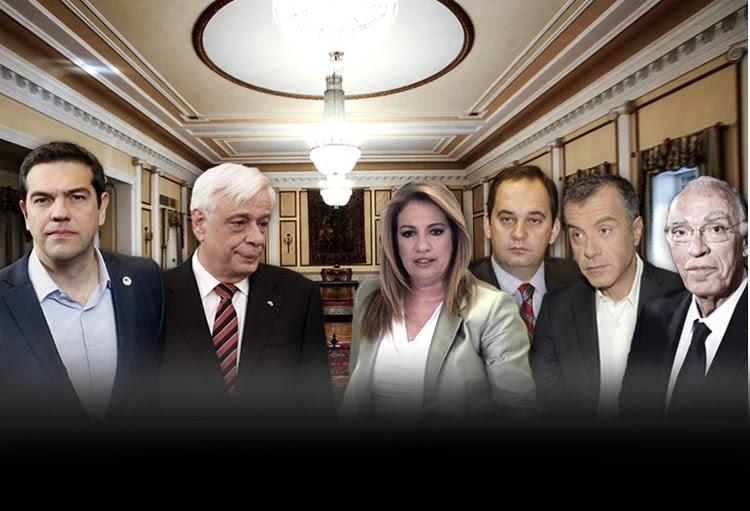 POLITIKOI_ARXHGOI