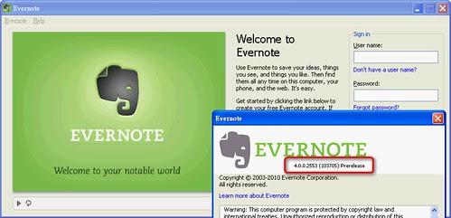 evernote4-01