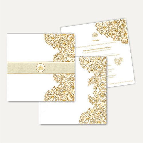 Latest Muslim Wedding Card Designs – Trendy, Innovative Yet Traditional