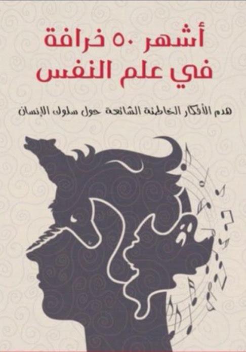 الانجليزيه لجميع المستويات للمؤلف احمد ممدوح الصغير