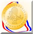 Wittegen Press Give Away Games