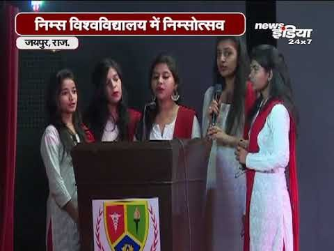 Nimsotsav News : Cultural Program in Nims University | News India | Balvir Singh Tomar