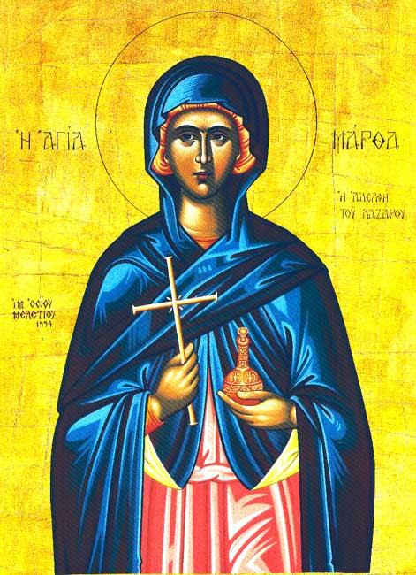 IMG ST. MARTHA, Sister of Lazarus