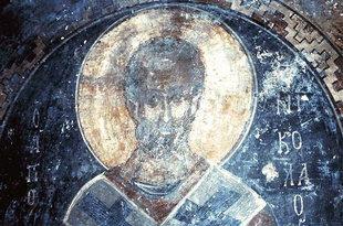 Μια τοιχογραφία στην εκκλησία του Αγίου Νικολάου στο Βιζάρι