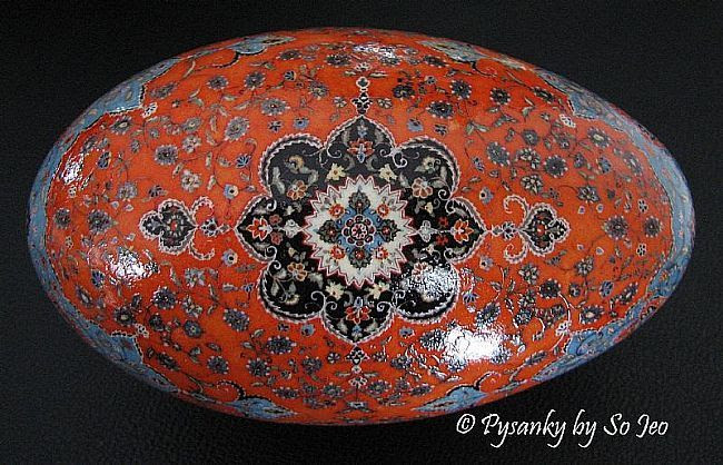 Art: Persian Orange by Artist So Jeo Katherine LeBlond