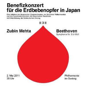復興支援演奏会inミュンヘン ズービン・メータ『第九』