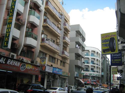 Diera City Center, Dubai