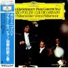 POLLINI, MAURIZIO / CLAUDIO ABBADO - brahms; piano concerto no.2
