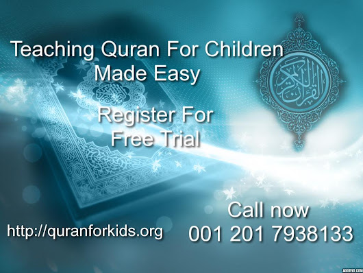 Teaching Quran to children made easy| Quran for kids