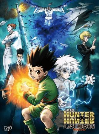 فيلم Hunter x Hunter Movie 2: The Last Mission