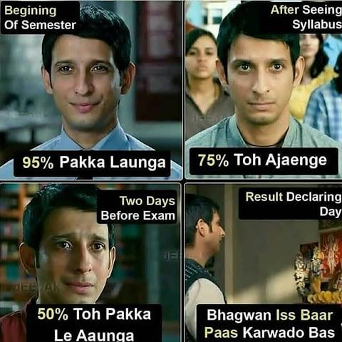 Funny Memes Jokes In Hindi