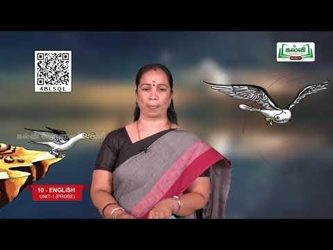10th English  Prose His First Flight Unit 1 EM  Kalvi TV