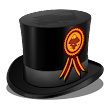 Election for Inkscape Board (2017) | Inkscape