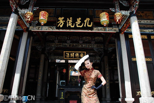 Penang Heritage Wedding Photography 1
