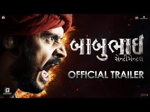 Babubhai Trailer