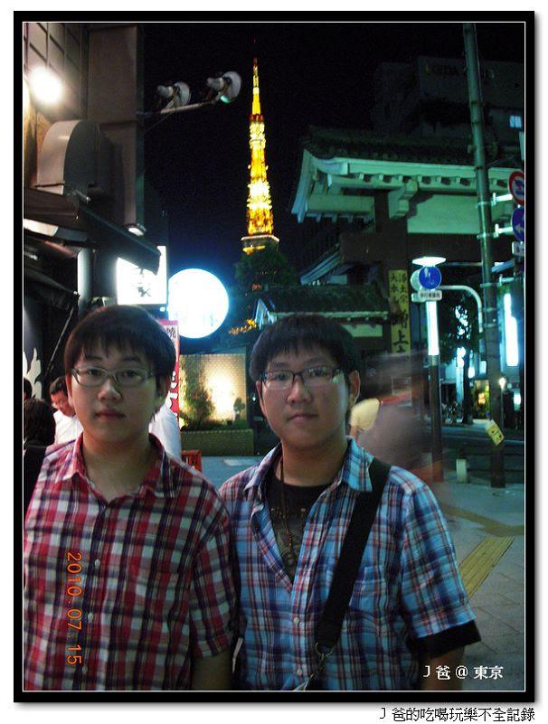 nEO_IMG_DSCN3761.jpg