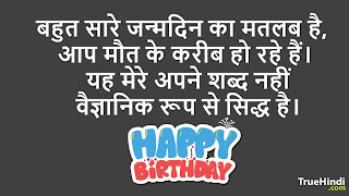 Best Happy Birthday Brother Images downloading
