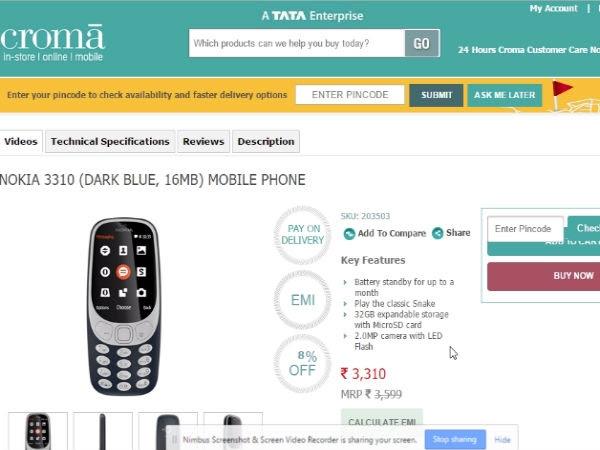 क्रोमा पर 3,310 रु में है नोकिया फीचर फोन