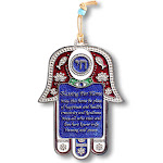 My Daily Styles Blessing for Home Good Luck Wall Decor Hamsa Chai Hand - in English - Red Blue - Made in Israel