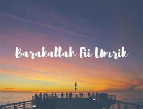 kata kata mutiara islam penyejuk hati bijak