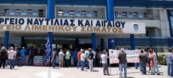 Ραντεβού οι ναυτεργάτες στο υπουργείο Ναυτιλίας την Δευτέρα, φωτογραφία: eurokinissi