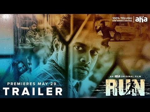 Run Telugu Movie Trailer